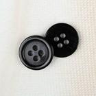 Пуговица классическая на 4 прокола, d=12мм, цвет чёрный