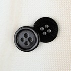 Button, 4 pinholes, d = 12 mm, black