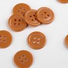 Button, 4 pinholes, d = 15 mm, color sand