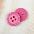 Пуговица, 4 прокола, d = 15 мм, цвет розовый