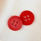 Пуговица классическая на 4 прокола, d=15мм, цвет красный