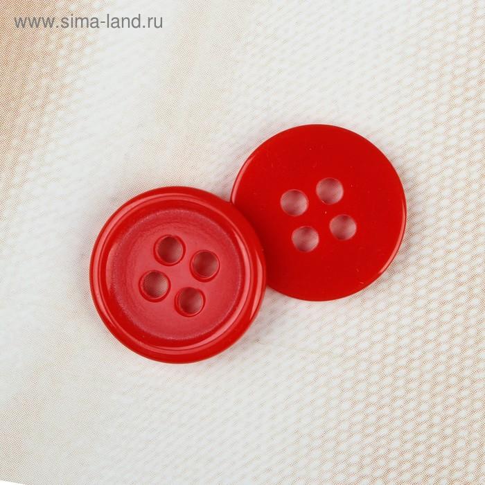 Пуговица на 4 прокола, 15мм, цвет красный