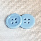 Пуговица классическая на 4 прокола, d=15мм, цвет голубой