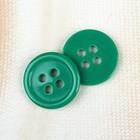 Пуговица классическая на 4 прокола, d=15мм, цвет зелёный