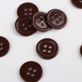Пуговица, 4 прокола, d = 15 мм, цвет коричневый Ош