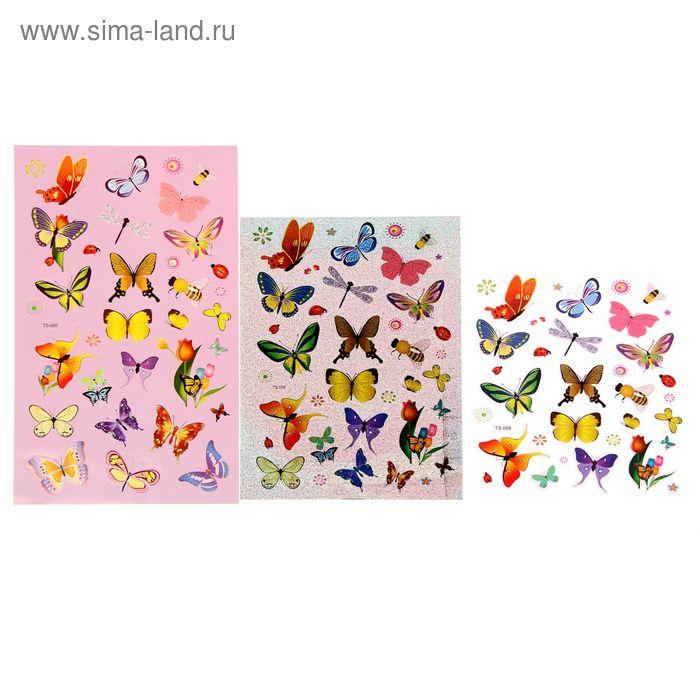 """Наклейка """"Бабочки и стрекозки"""" (набор 3 листа)"""