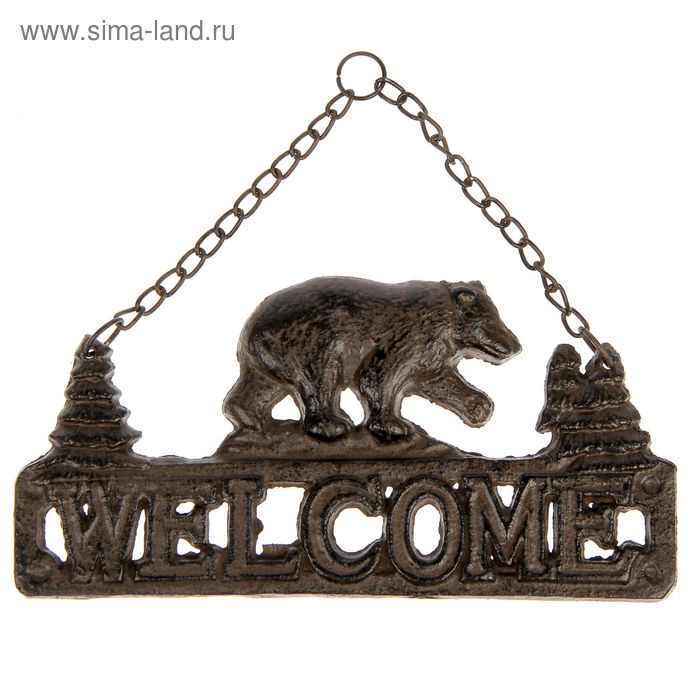 """Табличка Welcome """"Мишка"""""""
