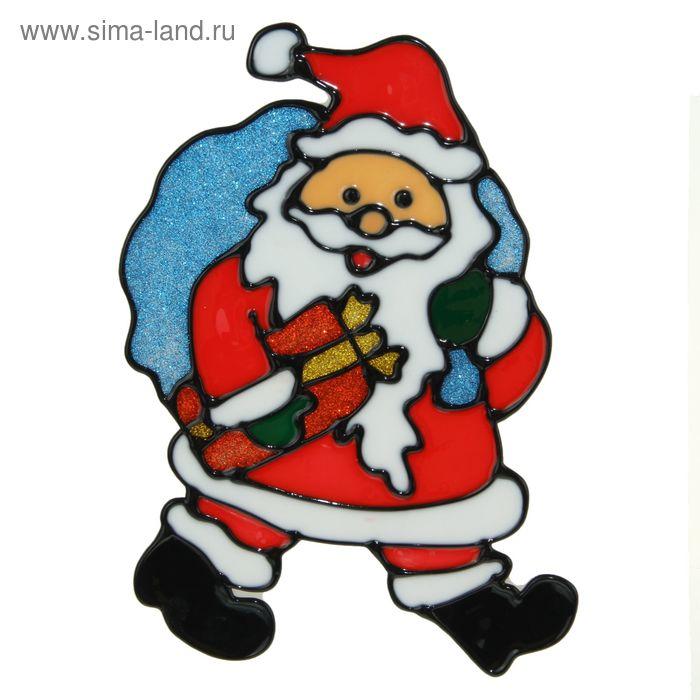 """Наклейка на стекло """"Дед Мороз с синим мешком и подарком"""""""