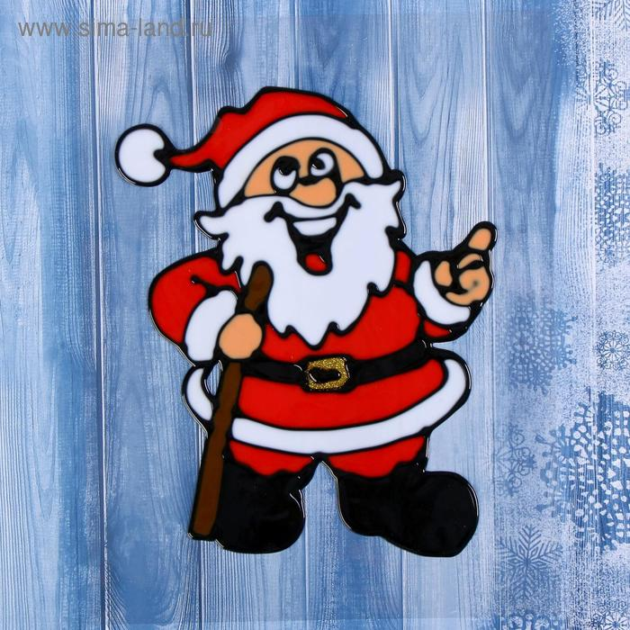 """Наклейка на стекло """"Весёлый Дед Мороз"""""""