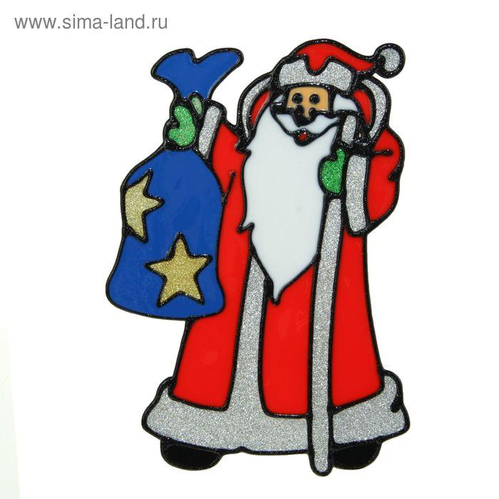 """Наклейка на стекло """"Дед Мороз с мешком подарков"""" звёздочки"""