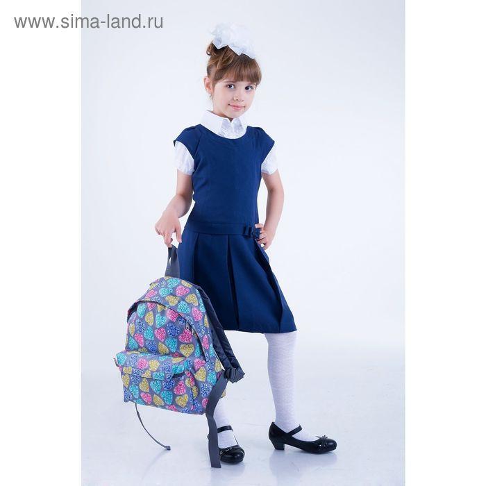 Сарафан для девочки, рост 146 см (11 лет), цвет тёмно-синий 13-002-1