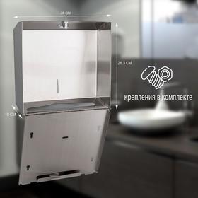 Диспенсер для бумажных листовых полотенец, нержавеющая сталь - фото 1635524