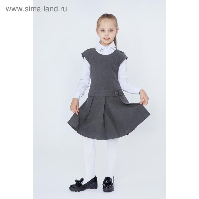 Сарафан для девочки, рост 146 см (11 лет), цвет тёмно-серый (арт. 13-002)