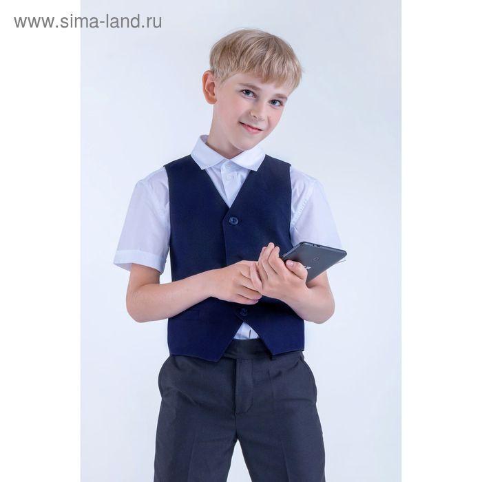 Жилет для мальчика, рост 116 см (6 лет), цвет тёмно-синий (арт. 15-203)