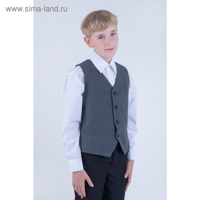 Жилет для мальчика, рост 134 см (9 лет), цвет тёмно-серый (арт. 15-203)