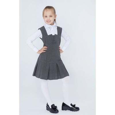 Сарафан для девочки, рост 122 см (7 лет), цвет тёмно-серый 13-001