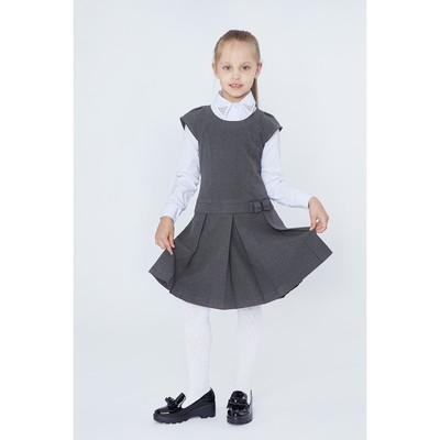 Сарафан для девочки, рост 128 см (8 лет), цвет тёмно-серый 13-002