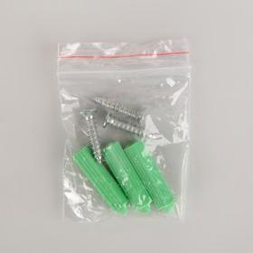 Диспенсер для антисептика/жидкого мыла механический, 850 мл, нержавеющая сталь - фото 1635570