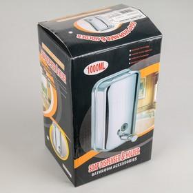 Диспенсер для антисептика/жидкого мыла механический, 850 мл, нержавеющая сталь - фото 1635571