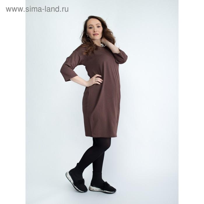 Платье женское для беременных, размер 50, рост 168, цвет коричневый (арт. 0353)
