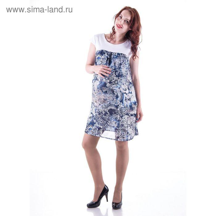 Платье женское для беременных, размер 50, рост 168, цвет белый (арт. 0189)