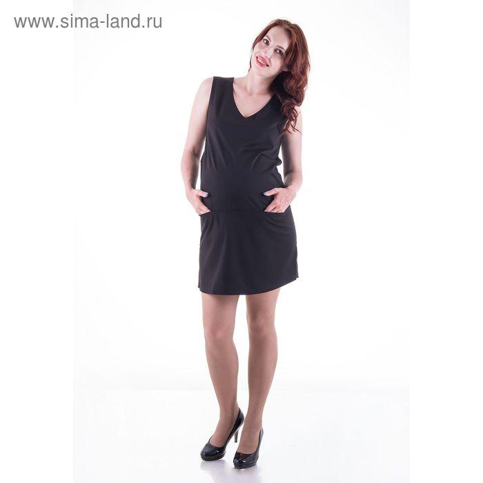 Сарафан женский для беременных, размер 48, рост 168, цвет чёрный (арт. 0335)