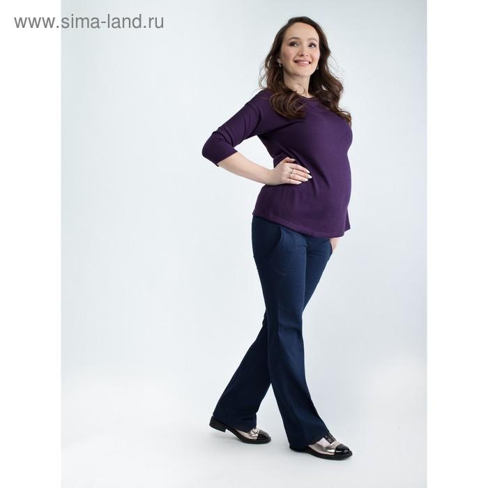 Брюки женские для беременных, размер 48, рост 168, цвет синий (арт. 0111)
