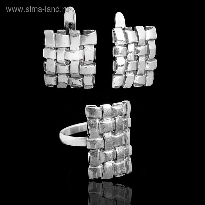 "Гарнитур 2 предмета: серьги, кольцо ""Плетенка"", размер 16, черненое серебро"