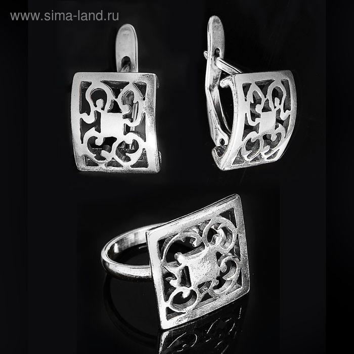 "Гарнитур 2 предмета: серьги, кольцо ""Тамара"", размер 19, черненое серебро"