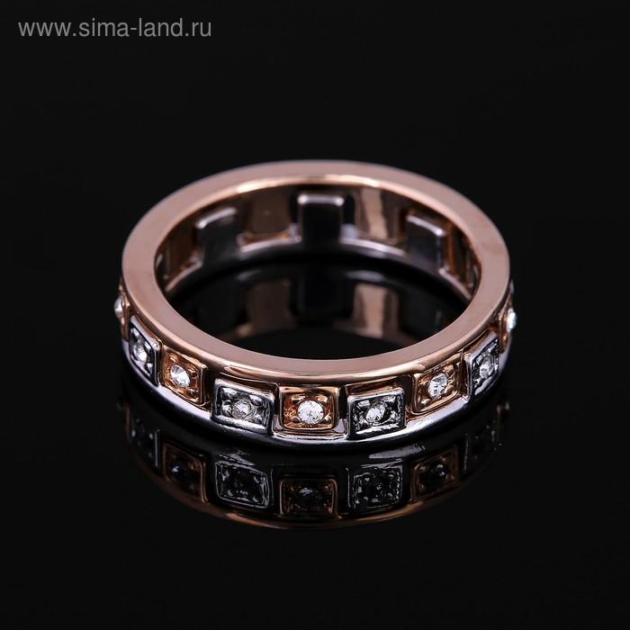 """Кольцо """"Камелот А."""", размер 15, цвет белый в серебре"""