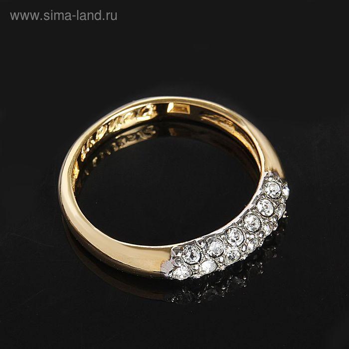 """Кольцо """"Газель"""", размер 17, цвет белый в золоте"""