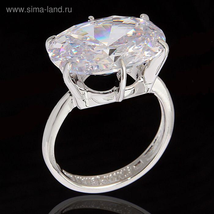 """Кольцо """"Леаль"""", размер 19, цвет белый в серебре"""