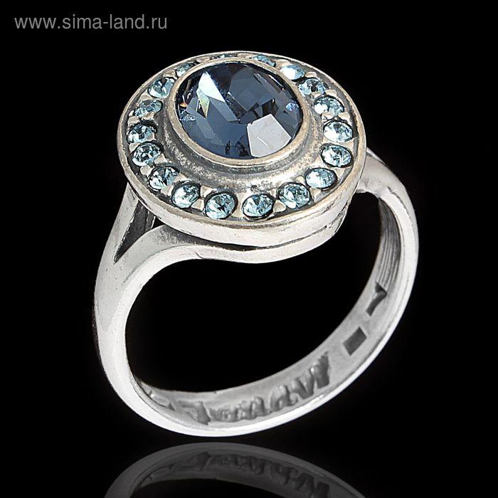 """Кольцо """"Навогеро"""", размер 17, цвет синий в чернёном серебре"""
