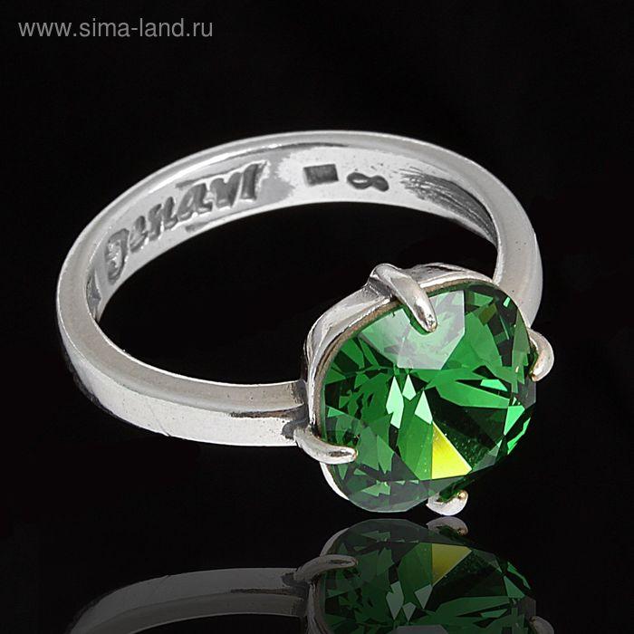 """Кольцо """"Флегра SW"""", размер 19, цвет зеленый в черненом серебре"""
