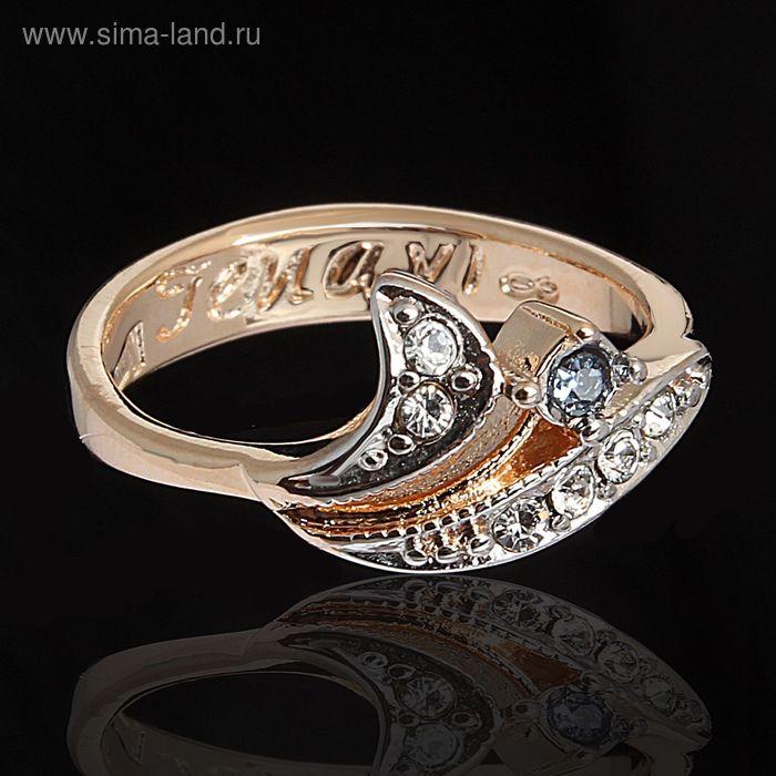 """Кольцо """"Вилет"""", размер 19, цвет голубой в золоте"""