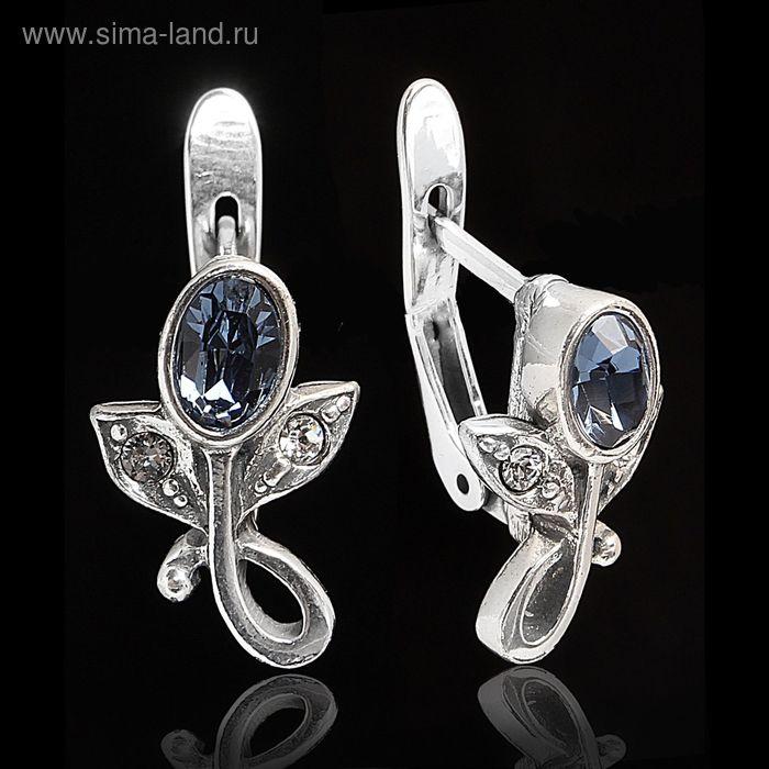 """Серьги """"Маркадэ"""", цвет синий в серебре"""