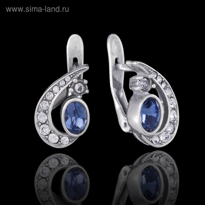 """Серьги """"Орданер"""", цвет синий в чернёном серебре"""