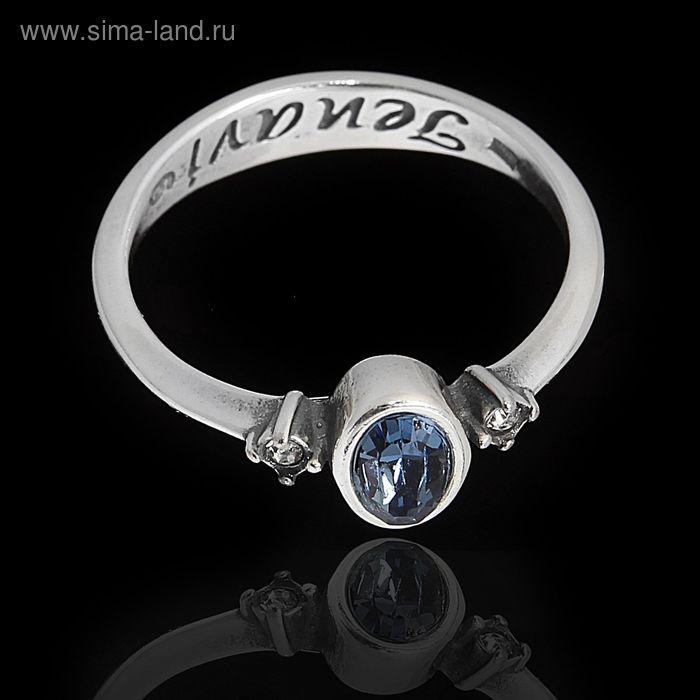 """Кольцо """"Ош"""", размер 18, цвет синий в чернёном серебре"""