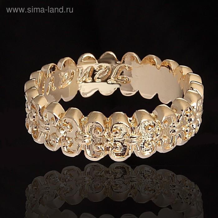 "Кольцо ""Тайт"", размер 18, цвет золото"