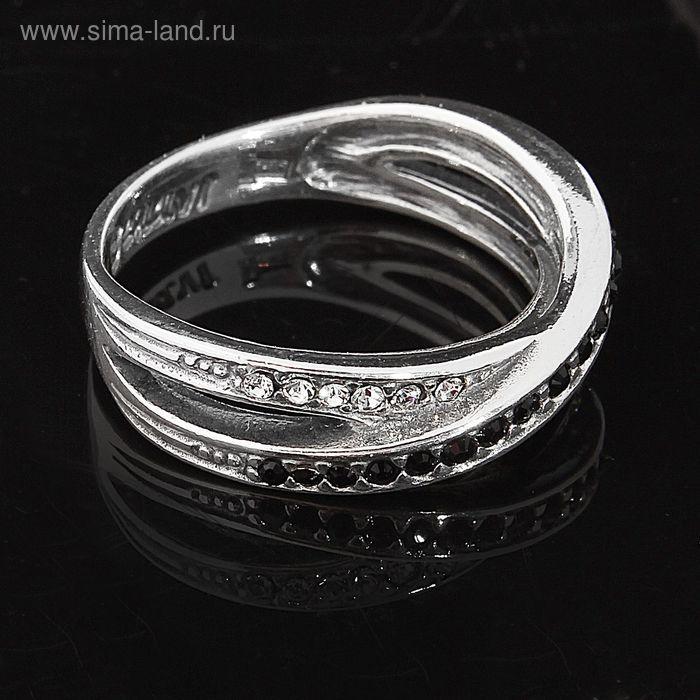 """Кольцо """"Гамбит"""", размер 17, цвет черно-белый в серебре"""