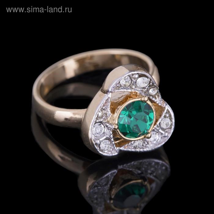 """Кольцо """"Стинокс"""", размер 18, цвет зелёный в золоте"""