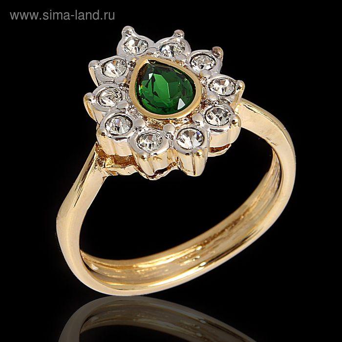"""Кольцо """"Тионель"""", размер 19, цвет зелёный в золоте"""