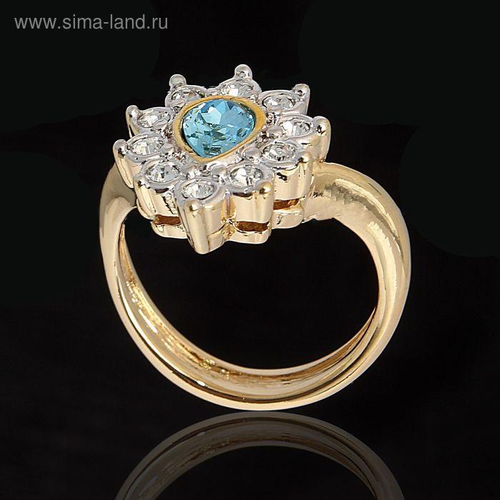 """Кольцо """"Тионель"""", размер 18, цвет синий в золоте"""