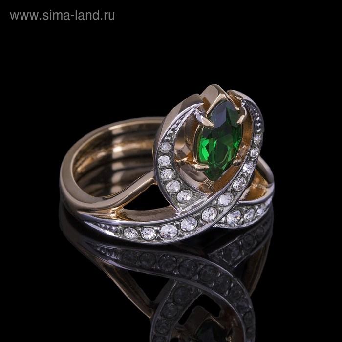 """Кольцо """"Крибус"""", размер 19, цвет зелёный в золоте"""