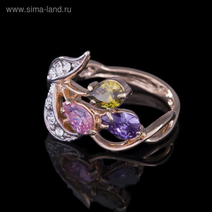 """Кольцо """"Тано"""", размер 17, цветное в золоте"""