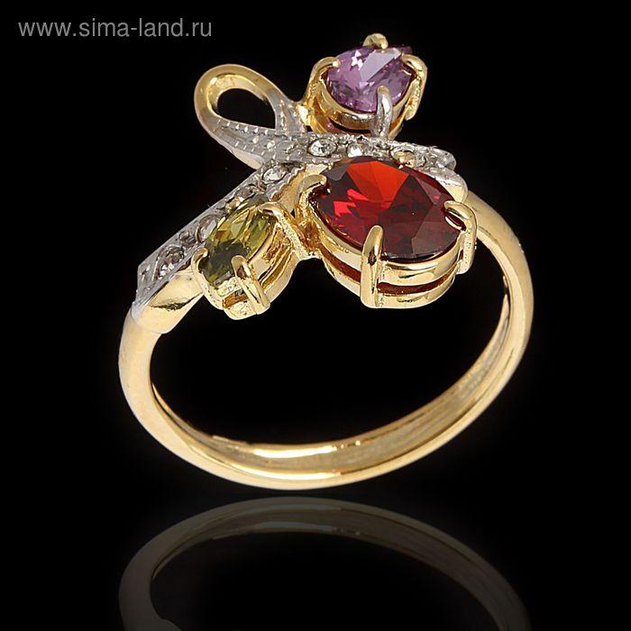 """Кольцо """"Амбон"""", размер 19, цветное в золоте"""
