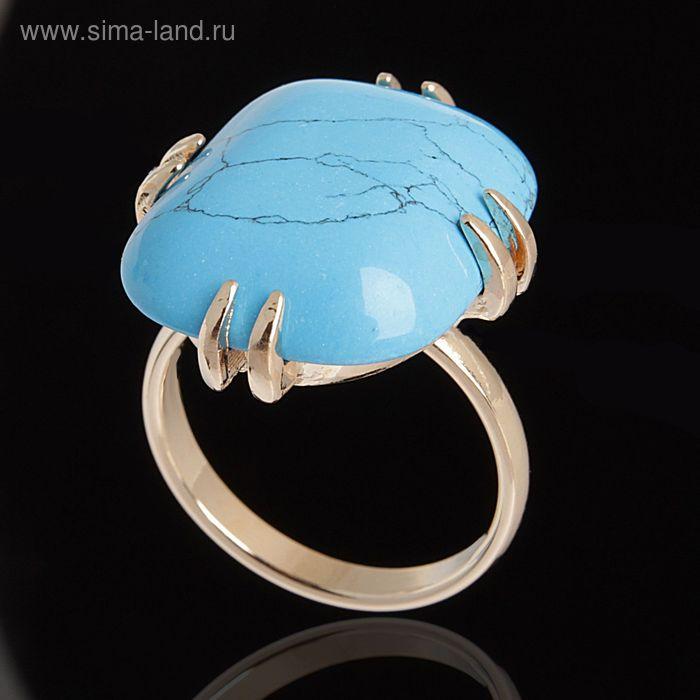 """Кольцо """"Аигба"""", размер 18, цвет голубой в золоте"""