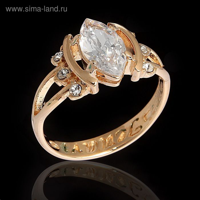 """Кольцо """"Тэма"""", размер 18, цвет белый в золоте"""