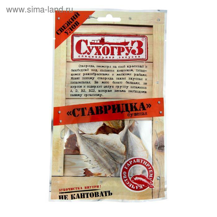 """Ставридка """"Сухогруз"""", 36 гр."""