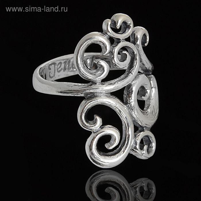 """Кольцо """"Огюст"""", размер 18, цвет чернёное серебро"""